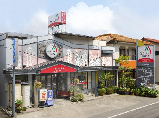 岡山店外観写真
